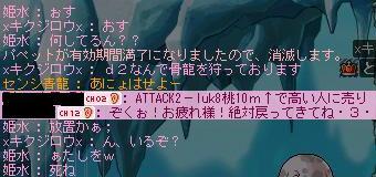 Maple0440.jpg