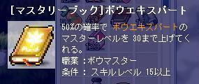 Maple0496.jpg
