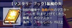 Maple0521.jpg
