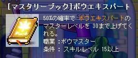 Maple0614.jpg