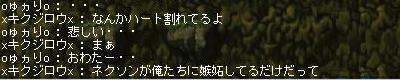Maple0678.jpg