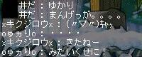 Maple0713.jpg