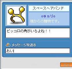 Maple0757.jpg
