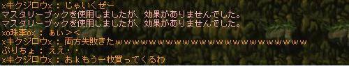 Maple0772.jpg