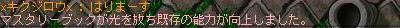 Maple0775.jpg