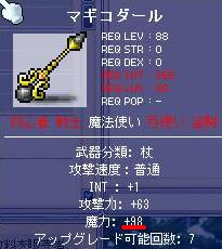 Maple0928.jpg