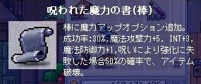 Maple0934.jpg
