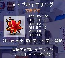 Maple1127.jpg