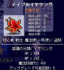 Maple1139.jpg