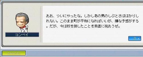 Maple1203.jpg