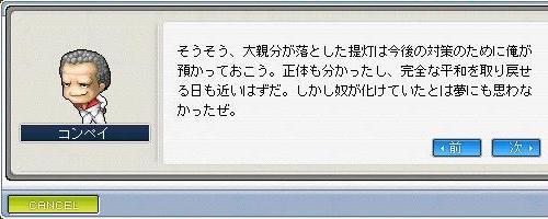 Maple1204.jpg