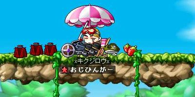 Maple1241.jpg