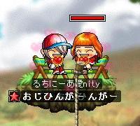Maple1271_20071219034402.jpg