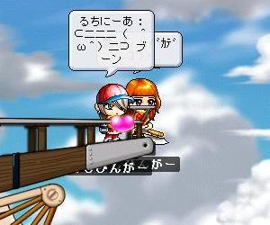 Maple1278.jpg