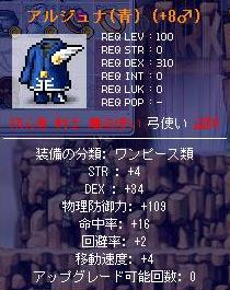Maple1633.jpg