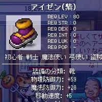 Maple1666.jpg