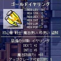 Maple1680.jpg