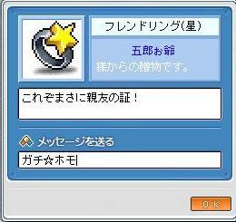 Maple1752.jpg