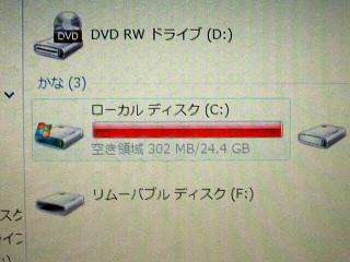 DSCF3220_20110624091212.jpg