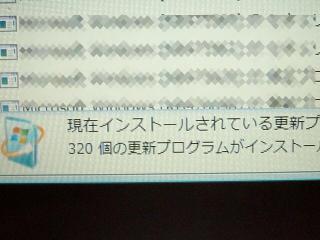 DSCF3222_20110624091211.jpg