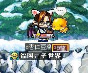 Maple0103.jpg