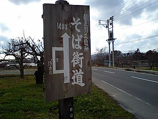 CA340063.jpg