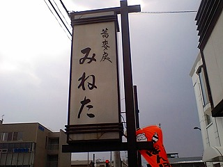 CA340353.jpg