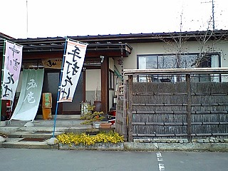 CA340599.jpg