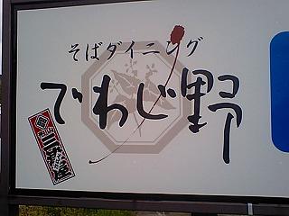 CA341003.jpg