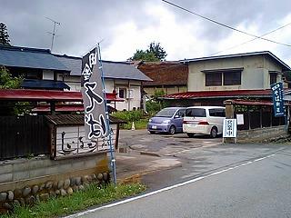 CA341561.jpg