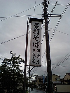 CA341579.jpg