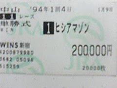 200703210240.jpg