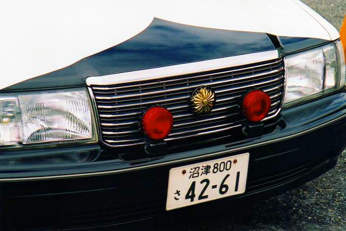 fuji557.jpg