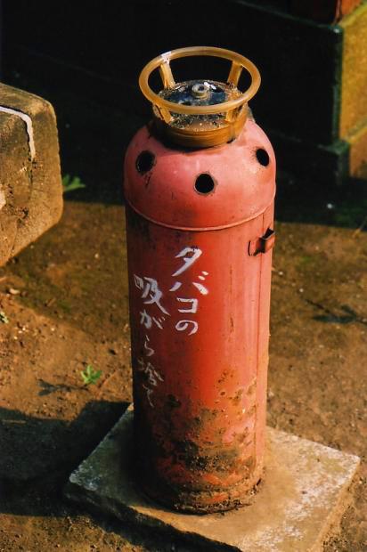 tokyo592.jpg