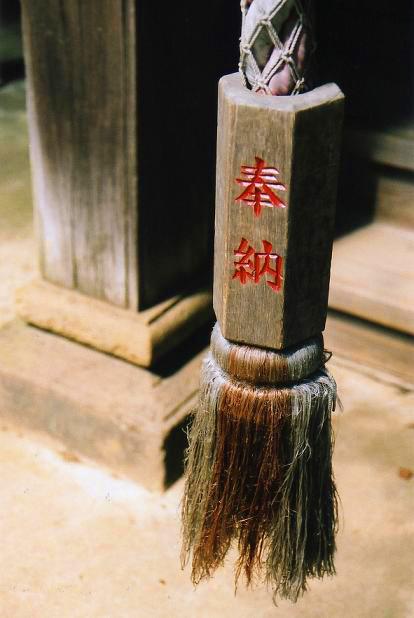 tokyo597.jpg