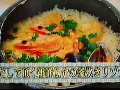 おだしで頂く新鮮魚介の釜炊きリゾット
