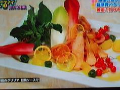 軍鶏のグリリア柑橘ソースで