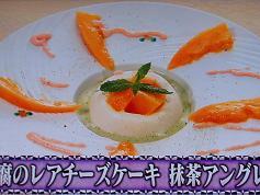 豆腐のレアチーズケーキ 抹茶アングレーズ