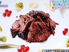 和牛フィレ肉とヤナギマツタケのペッパー炒め