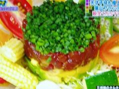 三崎鮪のタルタル 8種のエピス