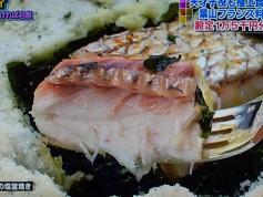 佐島産真鯛の塩釜焼き