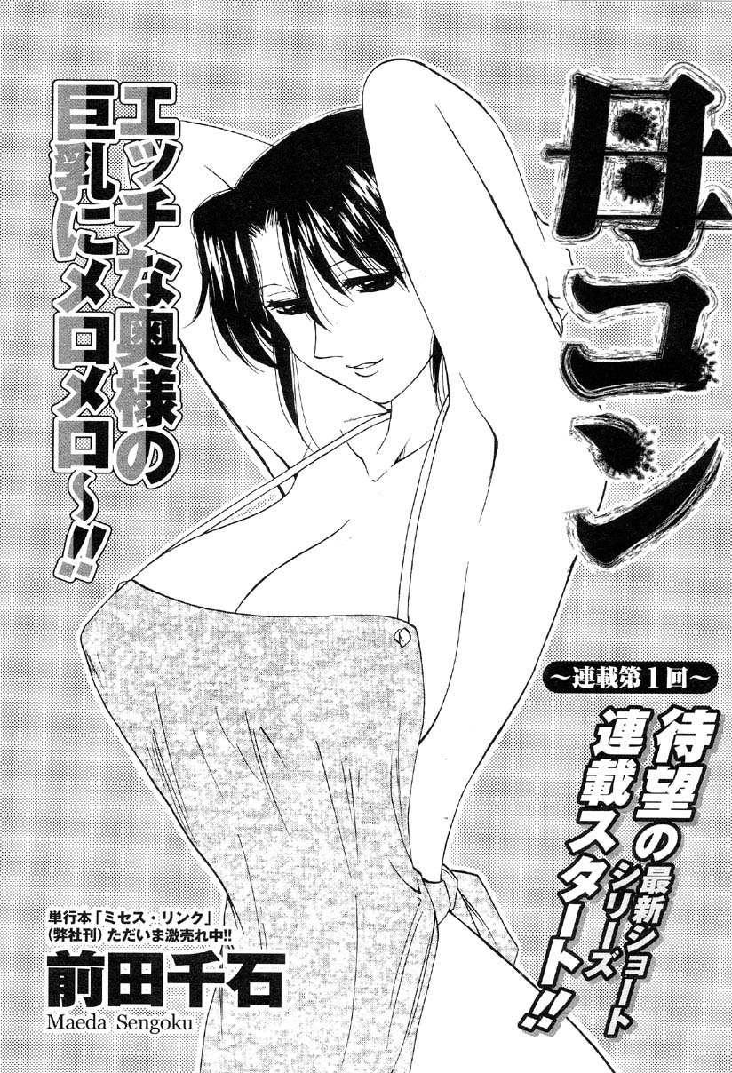エロ 個人撮影(韓国リベンジポルノ) lovers korean vol.176 -