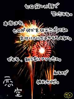 20060909_198056.jpg