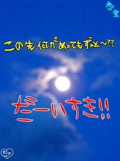 20060909_198062.jpg