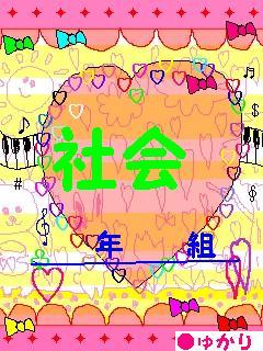 image9593796.jpg