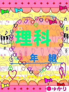 image987324.jpg