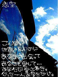 koi66.jpg