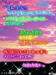 koi69.jpg