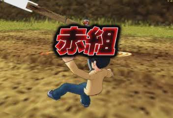 「待てっ!」赤坂が崩れ落ちるその瞬間、レナの体を角材が吹き飛ばした…!(続く