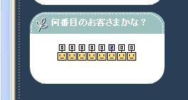 20060319132513.jpg